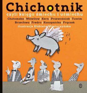 chichotnik_m_d99cd28a67_dc3ef3a38a-jpg1